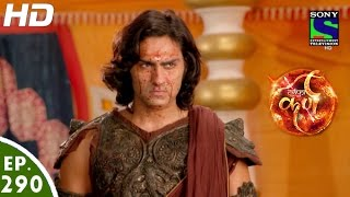 Suryaputra Karn - सूर्यपुत्र कर्ण - Episode 290 - 15th July, 2016