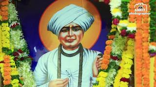 Jalaram jayanti 15.11.2018 documentary bamti