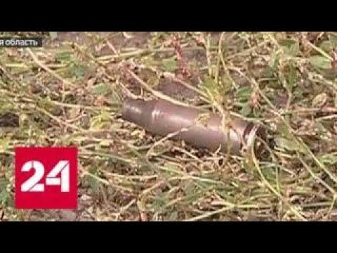 На границе Украины и Курской области убит пограничник - Россия 24