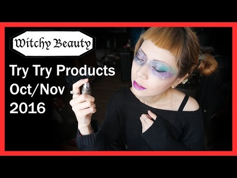 EKEE Try Try Products 2016 oct//伊維特 Witchy Beauty