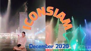 아이콘시암 / 방콕 쇼핑몰 투어 / ICONSIAM /…