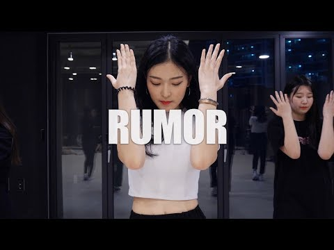 PRODUCE48(프로듀스48) RUMOR(루머) Dance Practice