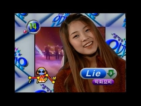 보아 인기가요 순위소개 (2000.11.26)
