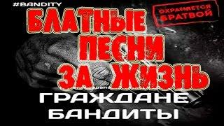 ДИСКОТЕКА В СТИЛЕ 90-х - ЛУЧШИЕ  ПЕСНИ ПОД ШАНСОН