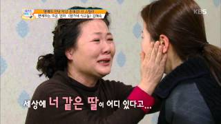 [kbs world] 시간을 달리는 TV - 편애하는 미운엄마, 김해숙.20150904