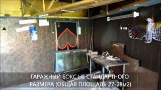видео Бетон в район Строгино. Купить бетон в Строгино с доставкой — ЗАО