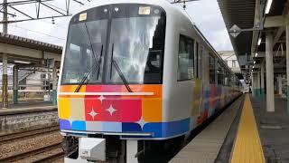 """団体臨時列車「きらきらしんえつ」新津駅出発  Chartered Extra Train """"KIRAKIRA SHINETSU"""" departing from Niitsu Station"""