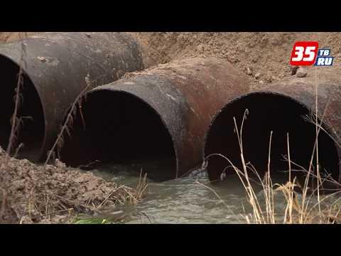 В Вологодском районе идет восстановление дорог и мостов после паводка