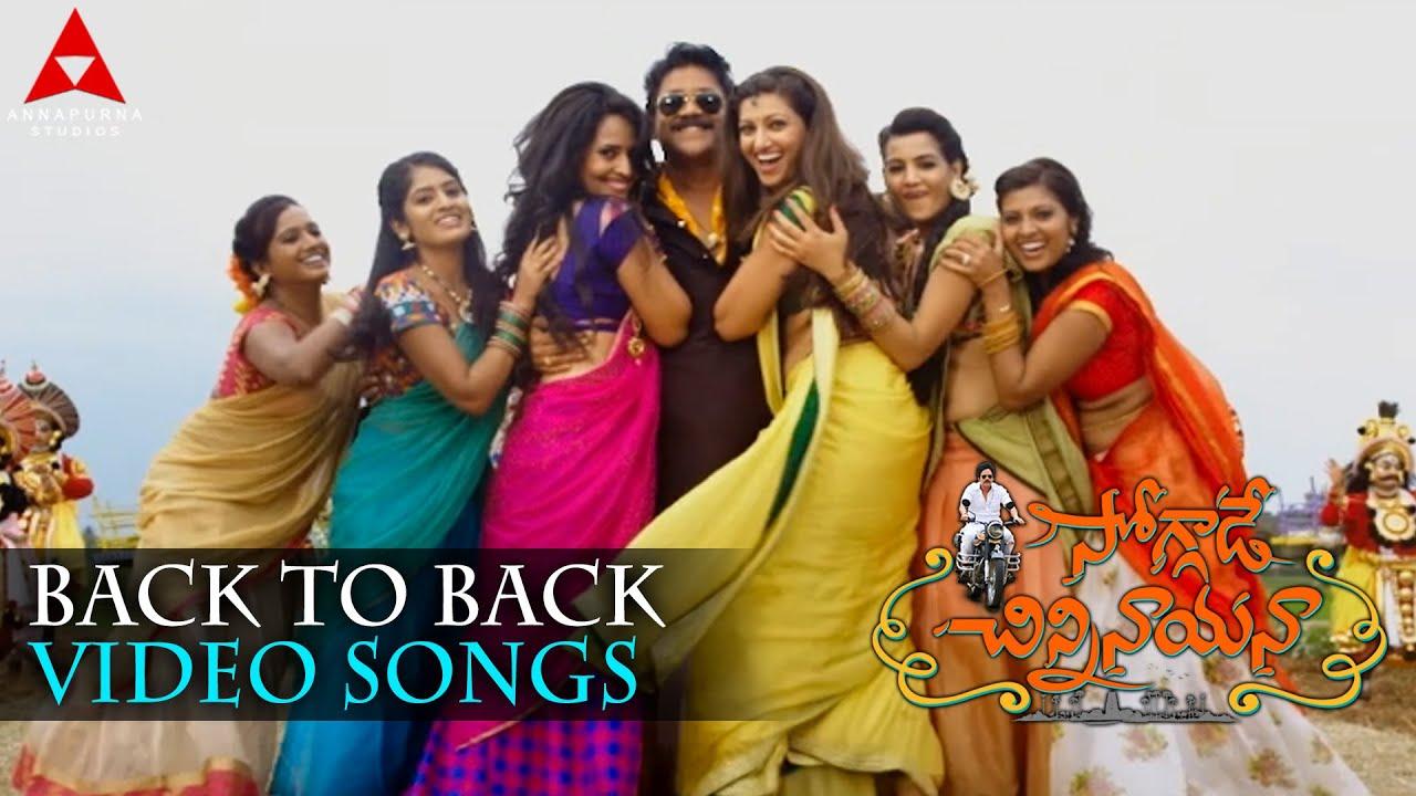 Ramya krishnan songs download.