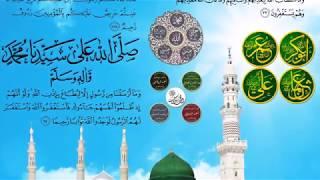 Gambar cover Allah Allah Aghisna Ya Rasulullah