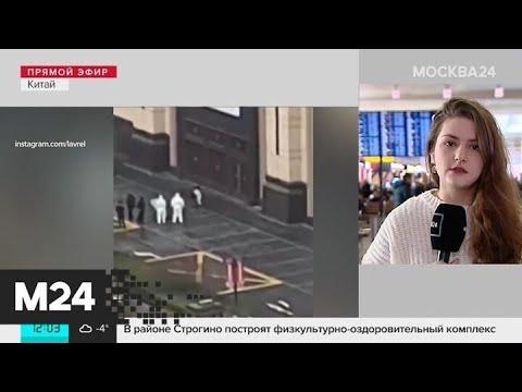 У госпитализированных с подозрением на коронавирус в Петербурге диагноз не подтвердился - Москва 24