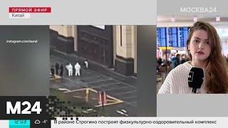 Смотреть видео У госпитализированных с подозрением на коронавирус в Петербурге диагноз не подтвердился - Москва 24 онлайн