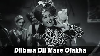 Dilbara Dil Maze Olakha - Classic Marathi Song - Jayshree Gadkar - Sangte Aika