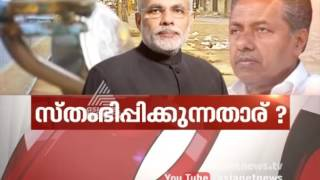 NEWS HOUR 27/11/16 Hartal in Kerala Tomorrow as LDF escalates demonetisation protests NEWS HOUR DEBATE 27th NOV 2016
