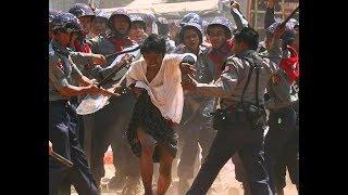 রোহিঙ্গা নির্যাতনের লোমহর্ষক ভিডিও / Thrilling video of Rohingya torture