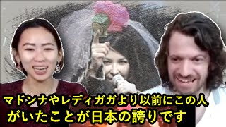 Ann Lewis is a Japanese musician, popular in the 1970s and 1980s. ----- Suggestion request ($10): https://streamlabs.com/maxsujygogo Thank you for your ...