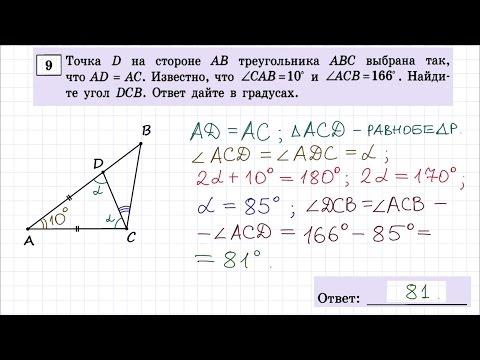 ЕГЭ по математике 2014. Как решать С3. Урок 1. Метод