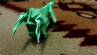 Bull's Origami