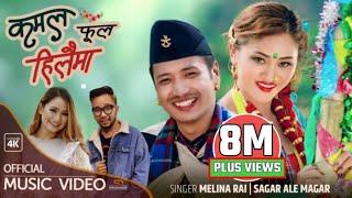 Kamal Phul Hilaima || Sagar Ale Magar || Melina Rai Ft. Rima Kaucha & Anand Gurung ||New nepali song