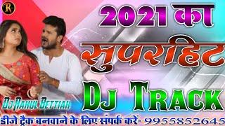 #DjTrack || Bangliniya 2.0 Dj Track || New Superhit Bhojpuri Gana || Bhojpuri Dj Song