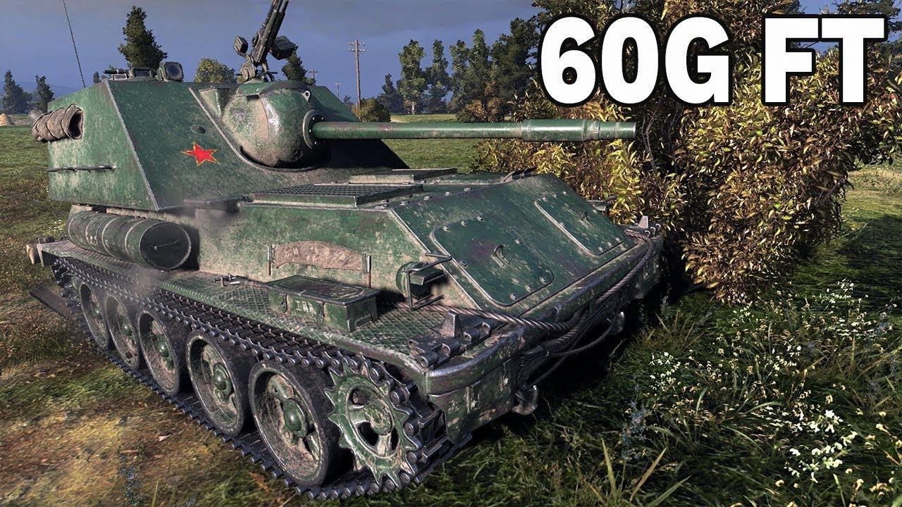 ŚMIETNIK CZY NIE? – 60G FT – World of Tanks