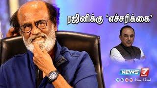 Subramaniya swamy comment Ranjini Entering Politic