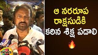 Mohan Babu Shocking Comments on YS Vivekananda Reddy Demise   YS Vivekananda Reddy Issue  Mango News