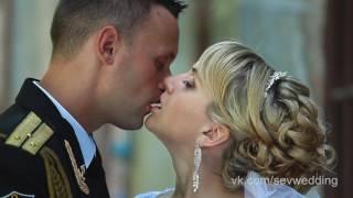 Свадьба в Севастополе 17.06.17  Анна и Миша