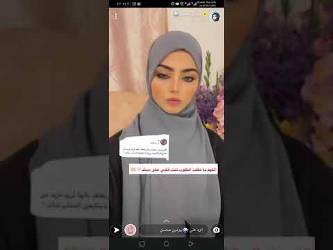 نرمين محسن ترد على الجدل المثار حول ارتدائها الحجاب