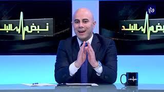 وزيرة الطاقة: اتفاقية الغاز مع الاحتلال موجودة لدى رئاسة مجلس النواب