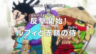 【海賊王】【航海王】【One Piece】 947話「最兇惡兵器!瞄準路飛的疫災炸彈」 http://video.eyny.com/watch?v=duncd95ESF6 ...