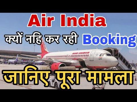 Air India Extends Suspension Of Domestic Flight Bookings Till April 30.