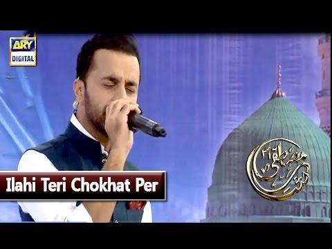 Ilahi Teri Chokhat Per 'Hamd'  By Waseem Badami