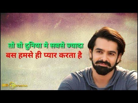Superstar Ram    No.1 Dilwala Status    True Love Status    So Cute Proposal Status