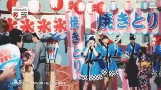 サークルK サンクス焼き鳥ホームページ http://www.circleksunkus.jp/pr...