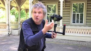 ч 2 Логика движения камеры. Документальный фильм.  Курс режиссуры и видеосъемки