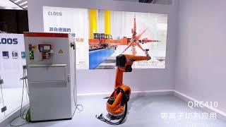 CLOOS - Beijing Essen Welding & Cutting 2021