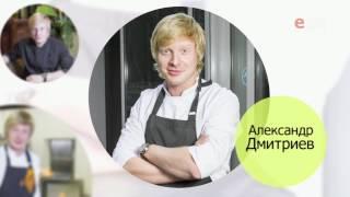 9 декабря в 20.30 кулинарный мастер-класс на tveda.ru