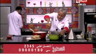 برنامج المطبخ – الويكا بالدجاج – الشيف يسرى خميس – Al-matbkh