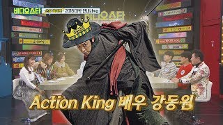 (Video Star EP.78) DONG WON...You're the first in my mind...