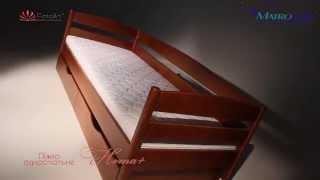 Підліткове букове ліжко - Нота Плюс(Ліжко підліткове виготовлене із деревини бука. Дитячі ліжка із шухлядами Львівського виробника можна прид..., 2015-10-07T09:44:53.000Z)