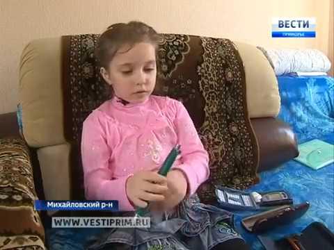 Алина Настевич, 6 лет, сахарный диабет 1 типа