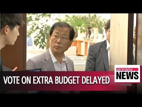National Assembly delays plenary session as rival parties bicker over extra budget bill