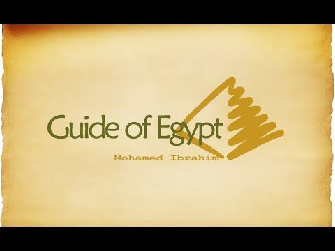 Learning The Ancient Egyptian Language: Lecture 1 - with Mohamed Ibrahim