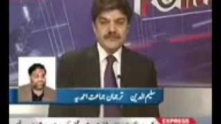 Anti-Ahmadiyya(Babar Awan) exposed on Mubashir Luqman TV show