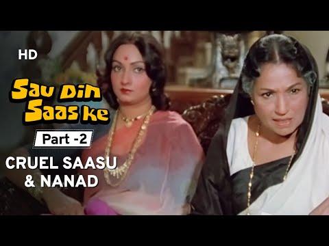 sau-din-saas-ke---movie-part-2---ashok-kumar---raj-babbar---reena-roy