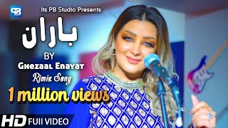 Ghezaal enayat new song 2020 | Pashto Remix Song غزال عنایت | afghani latest music | پشتو HD Video
