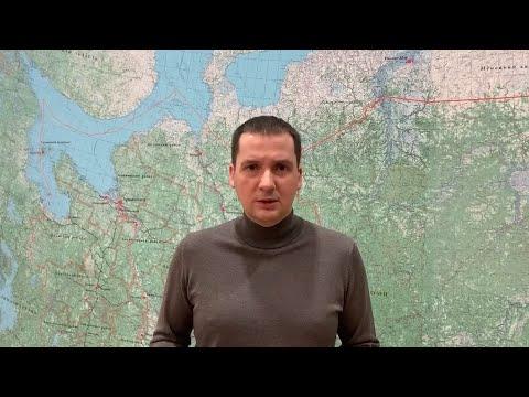 Александр Цыбульский о ситуации с коронавирусом в Архангельской области | 29.RU
