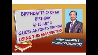 Trick 423 - Guess Anyone's Birthday in 10 Seconds