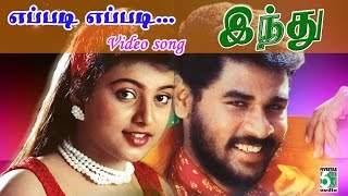Eppadi Eppadi Indhu Tamil Movie HD Video Song